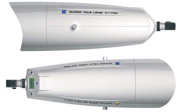 Объектив Carl Zeiss Apo Sonnar T* 1700 мм F/4