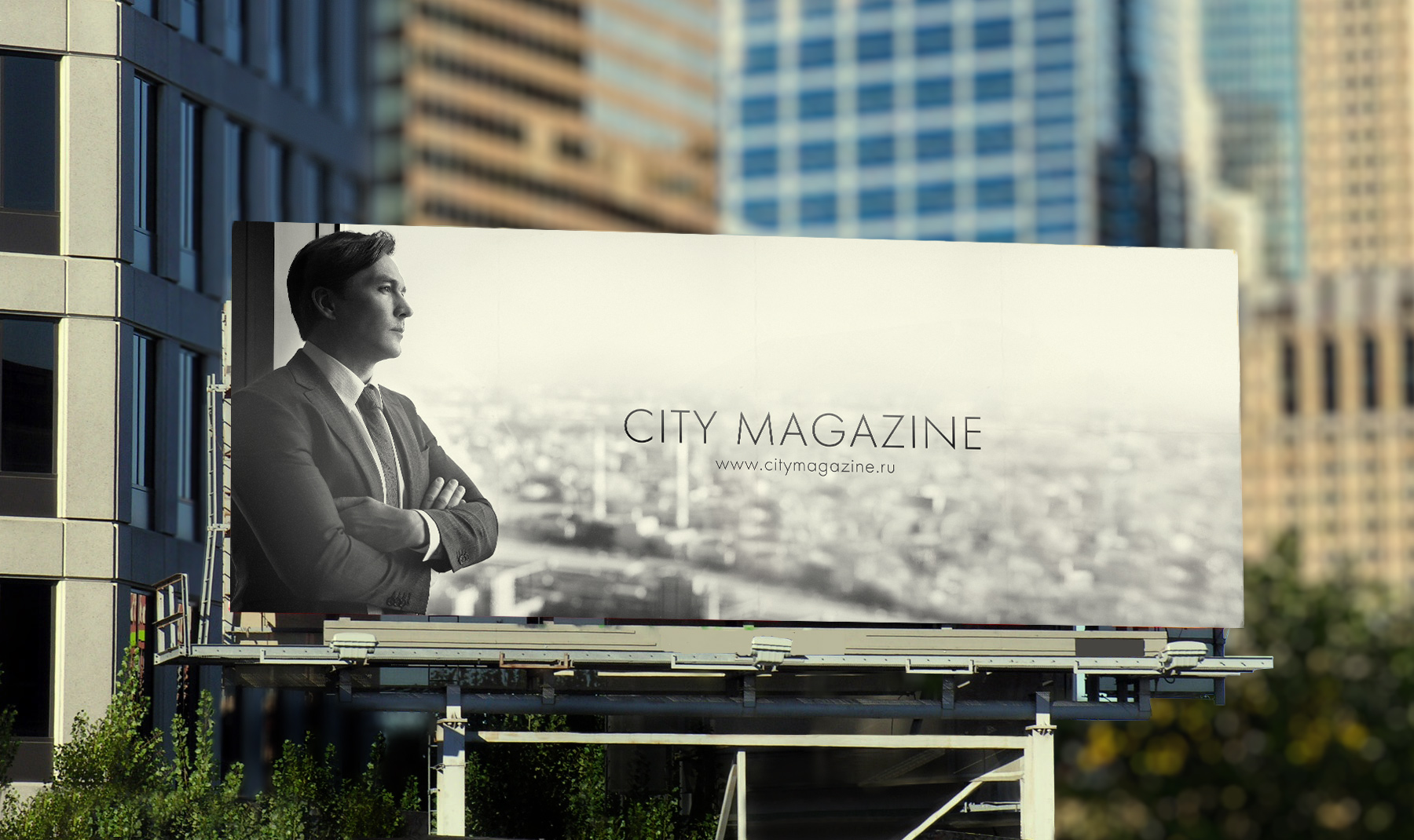 CITY MAGAZINE, Presentation & Promo | Alexander Sakulin - Professional Photographer