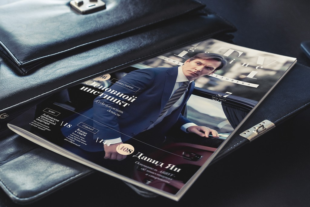 CITY MAGAZINE, Presentation & Promo | Alexander Sakulin - Professional Photographer