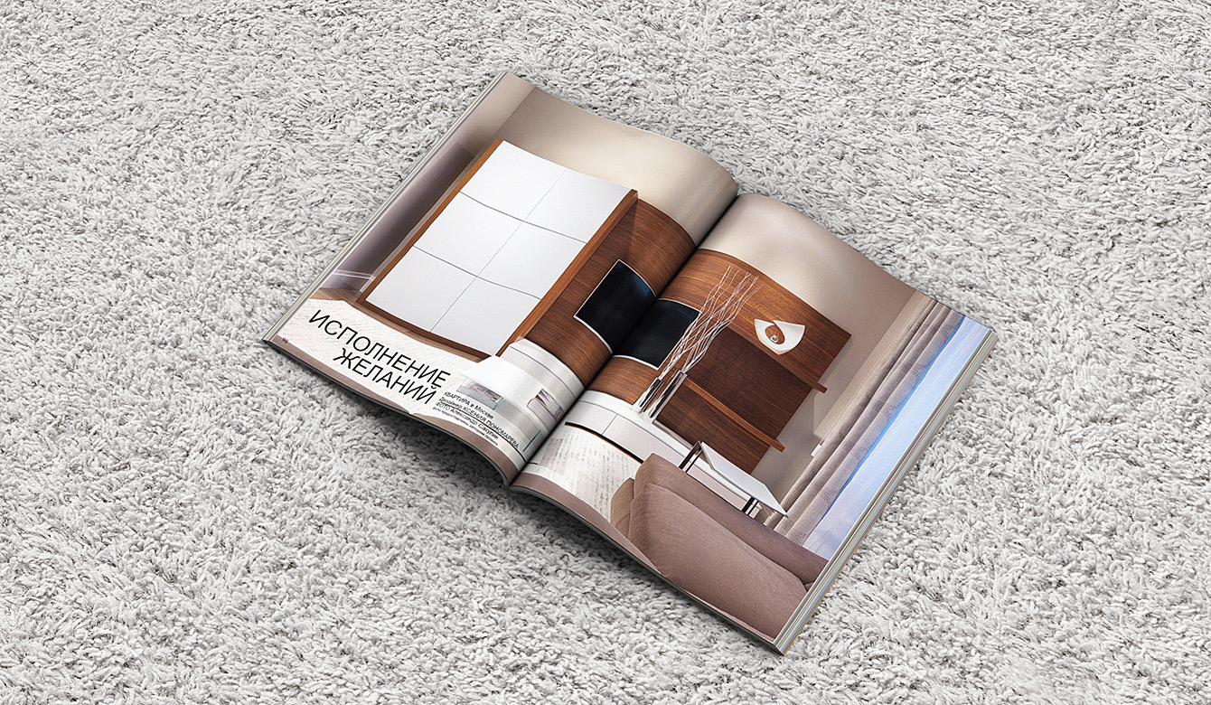 Публикация в журнале Interiors, фотограф: Александр Сакулин