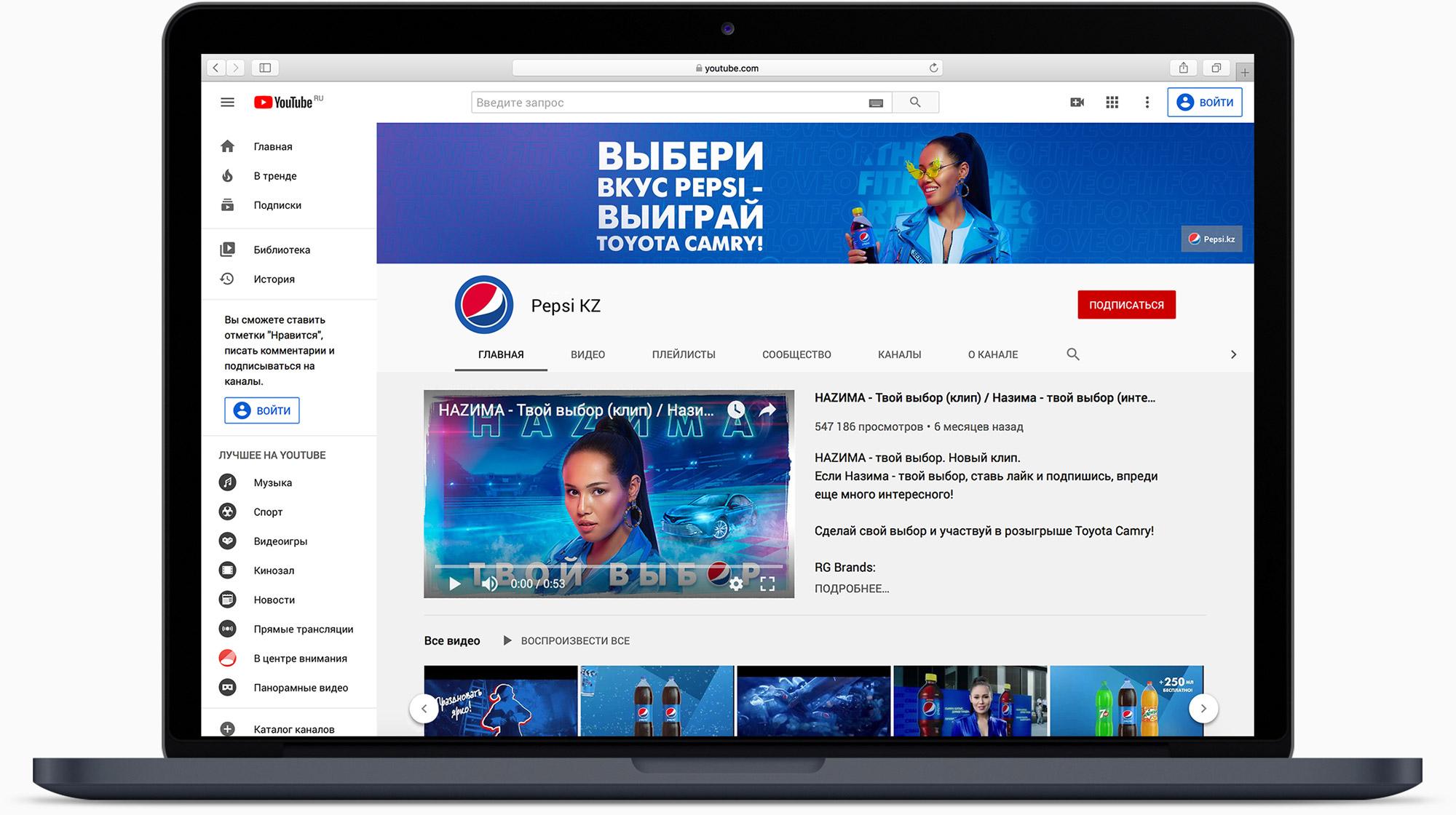 PEPSI, Digital Campaign starring НАZИМА (Black Star). Photographer: Alexander Sakulin